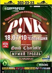 Туборг ГРИНФЕСТ 2012